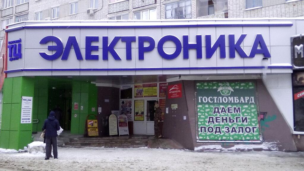 интернет магазины электроники в брянске займ на 100000 на долгий срок онлайн на карту отзывы