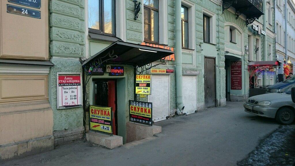 Санкт ломбард метро спортивная петербург часов панорама стоимость работы бородинская часы