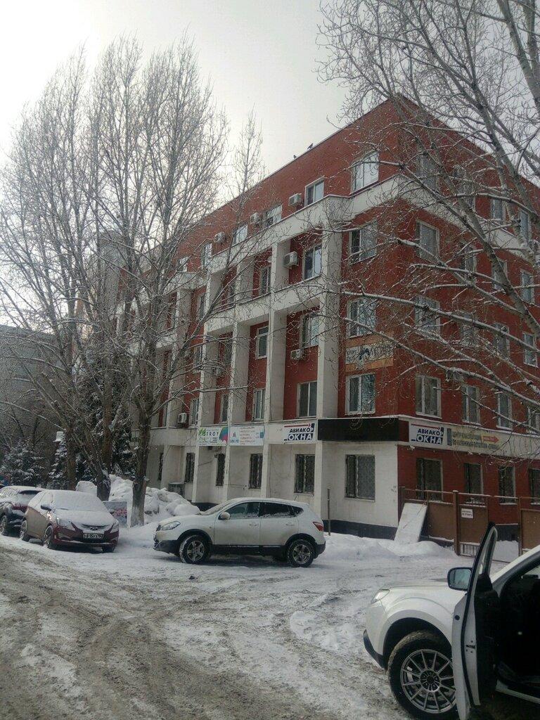 IT-компания — Фокском — Самара, фото №2