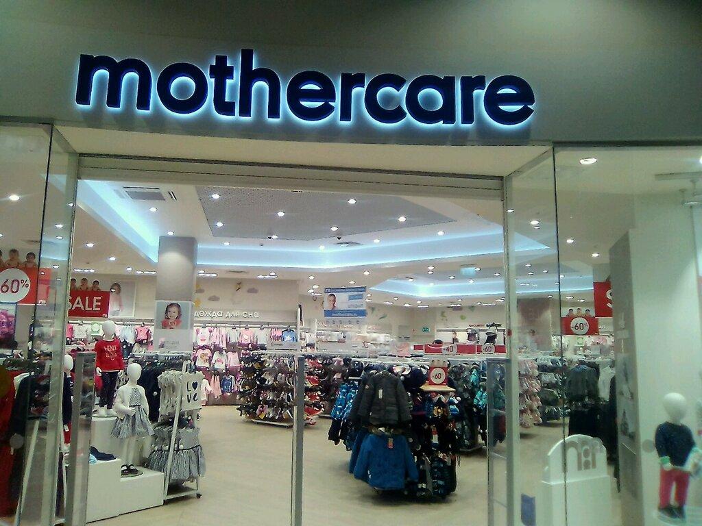 Mothercare Интернет Магазин Санкт Петербург