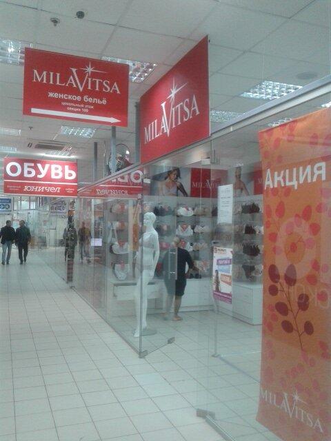 магазин женского нижнего белья в ульяновске