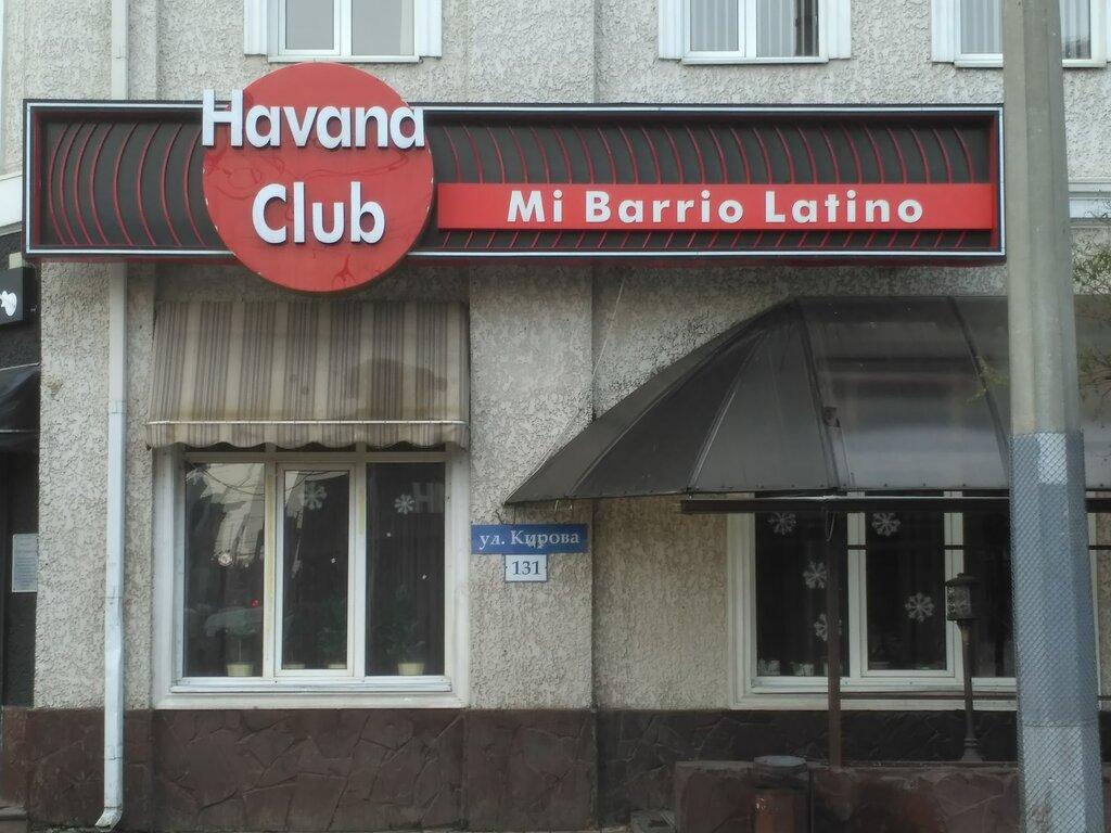 гавана краснодар ночной клуб