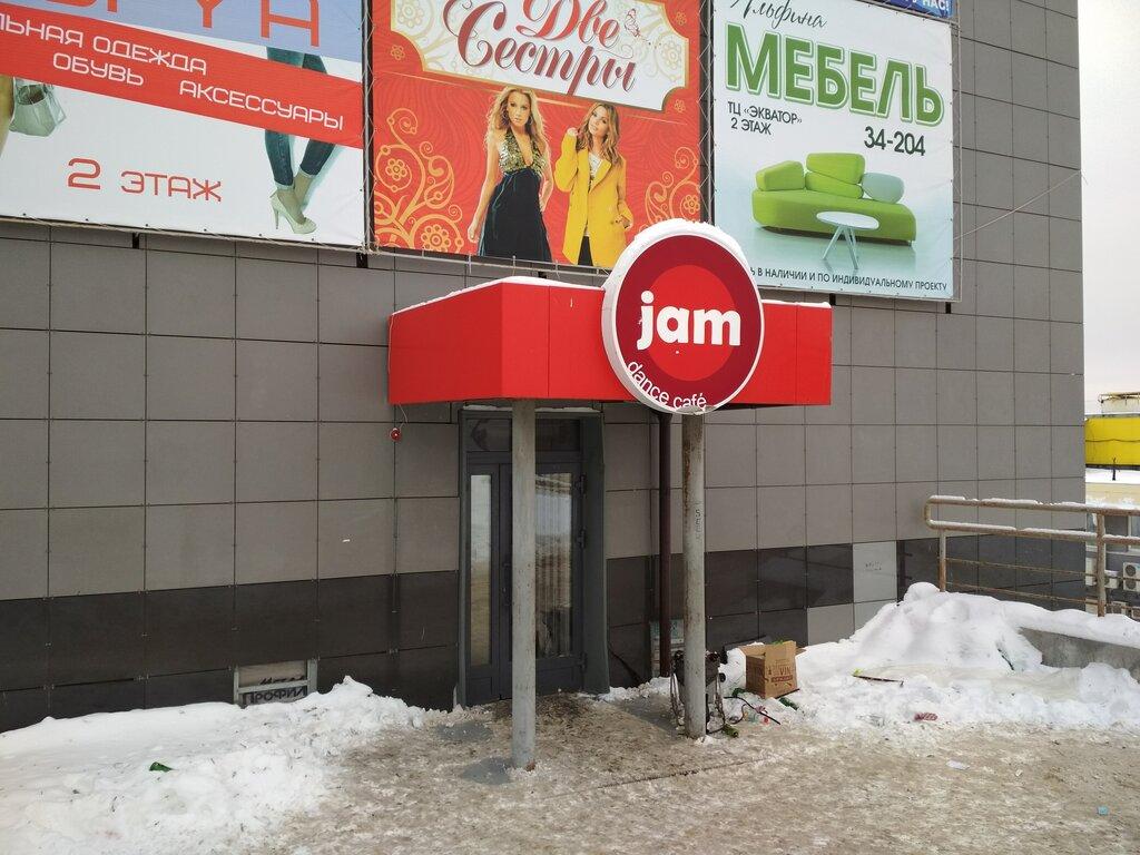 Клубы соликамска ночные ночной клуб красноярский край