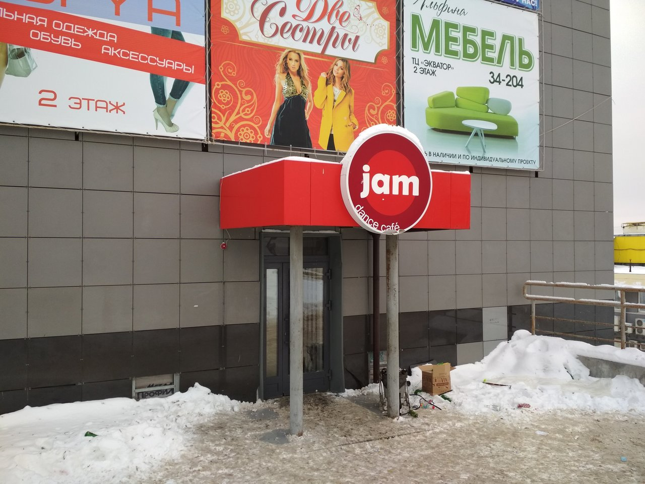 Соликамск ночной клуб джем ночной клуб титан в нижнекамске на