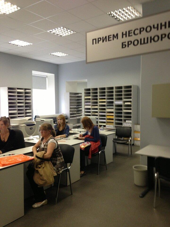 копировальный центр — Восстания 1 — Санкт-Петербург, фото №10