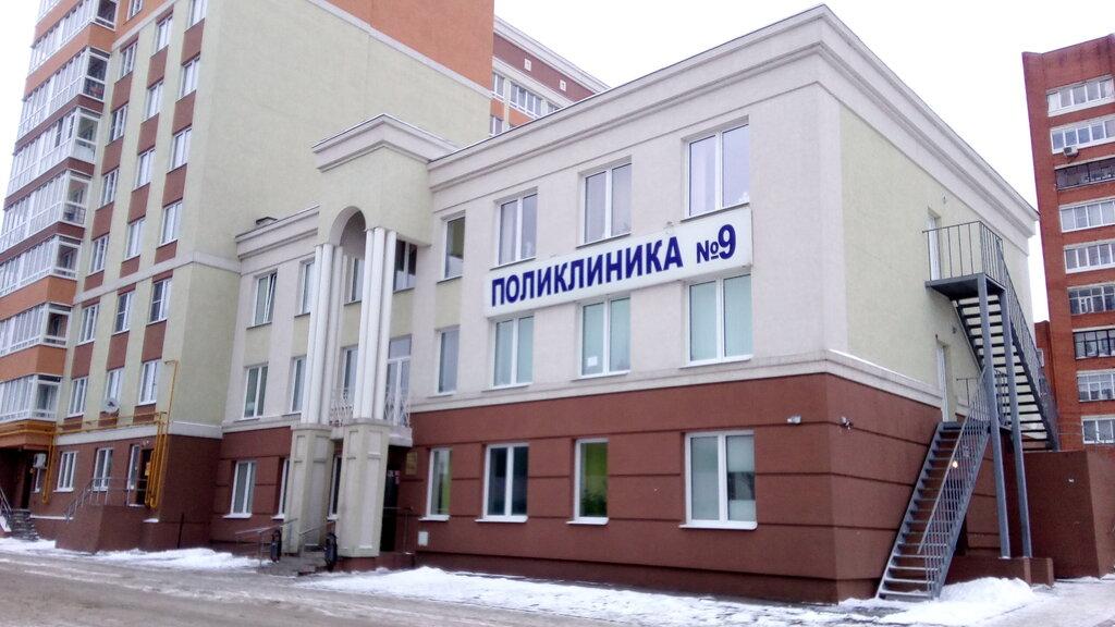 Поликлиника № 9 Иваново, улица Свободы, 49 - сайт, телефон ...