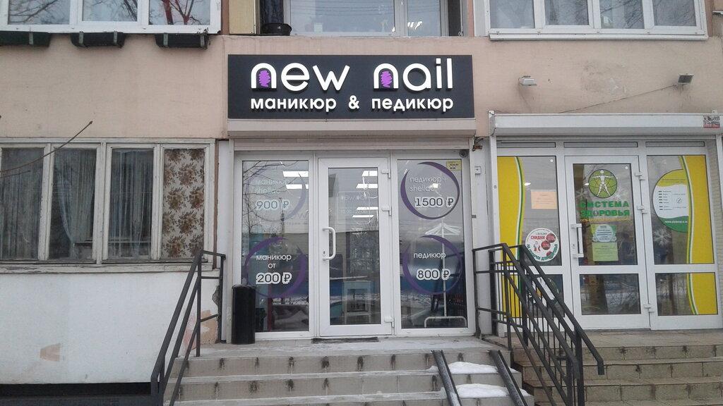 ногтевая студия — New Nail — Санкт-Петербург, фото №1