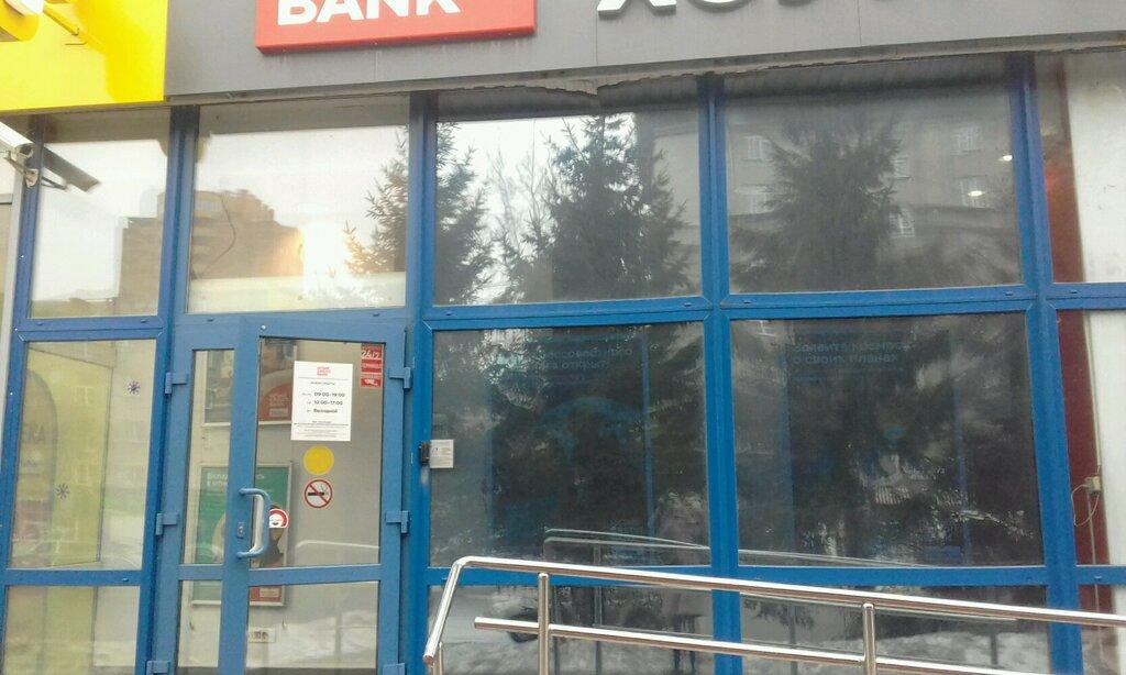 звонки должникам по кредитам