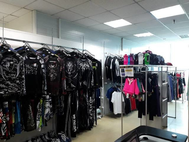 Магазин Спортивной Одежды Во Владивостоке