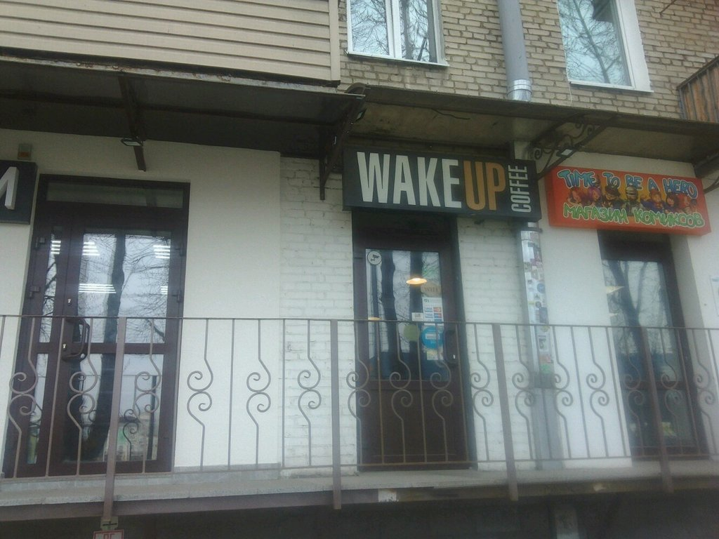 кофейня — Wake Up Coffee — Минск, фото №3