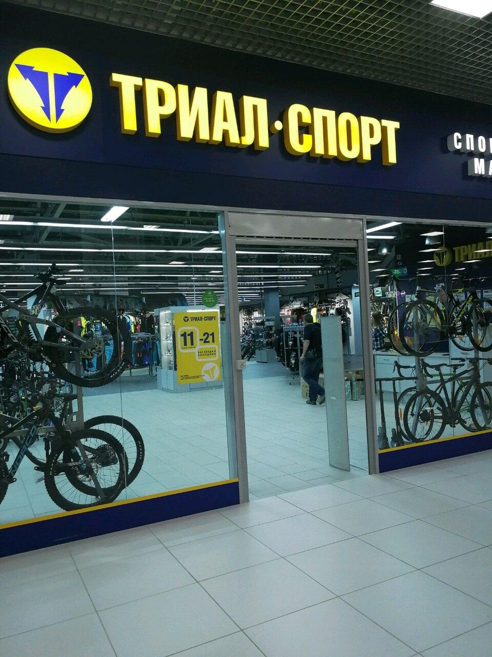 триал спорт гарантия на велосипеды