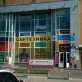 Банкротик, Услуги юристов по регистрации ИП и юридических лиц в Новосибирске