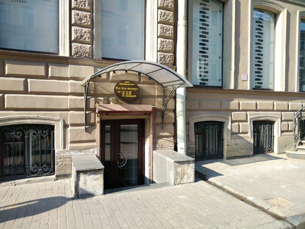 Макет россии в санкт петербурге фото готовятся