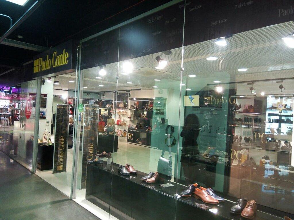 врач фото магазинов обуви в хабаровске сейчас выглядят