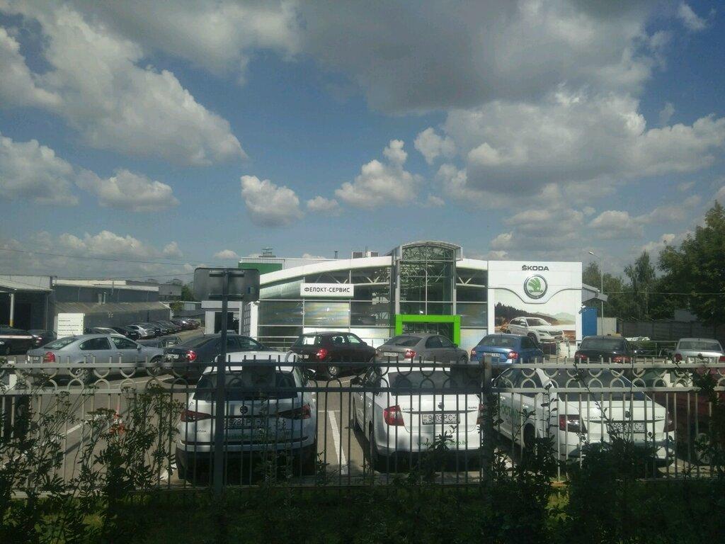 автосалон — Škoda — Минск, фото №2