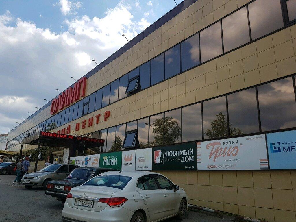Магазин Олимп Пермь