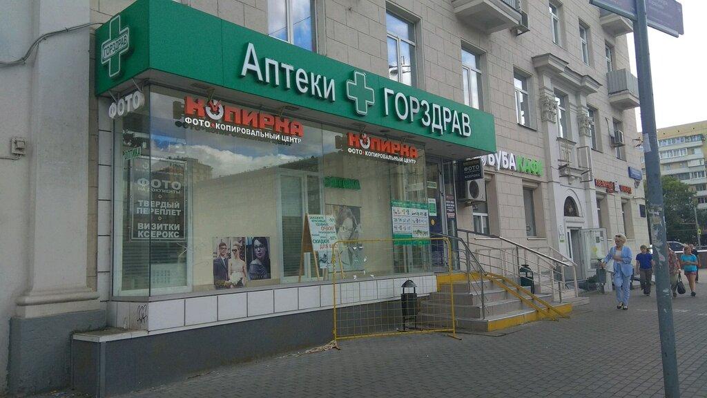 копировальный центр — Фото-копировальный центр Копирка — Москва, фото №2