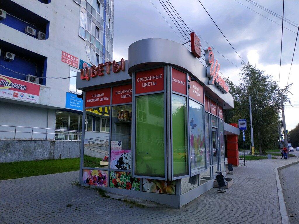 Первое, цветочные магазины екатеринбург академический