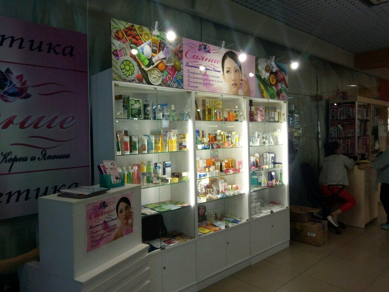 Где купить корейскую косметику в нижнем новгороде в магазине москва avon
