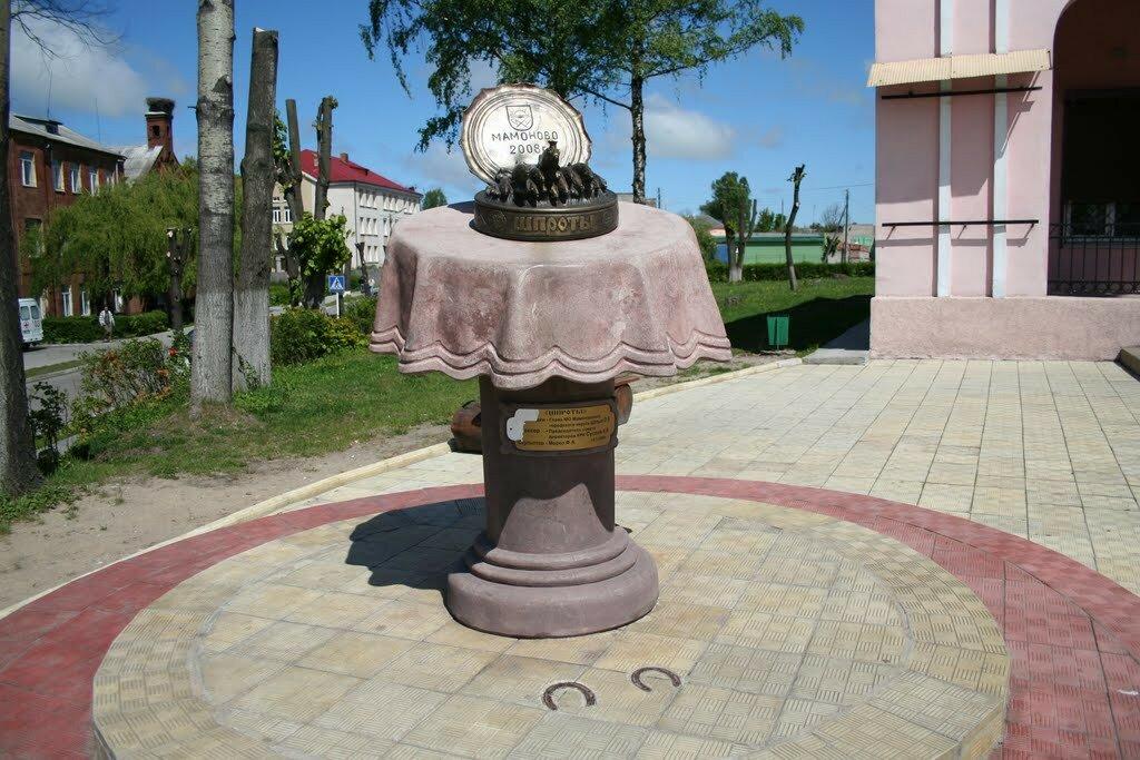 широко россия калининградская область мамоново фото подборка