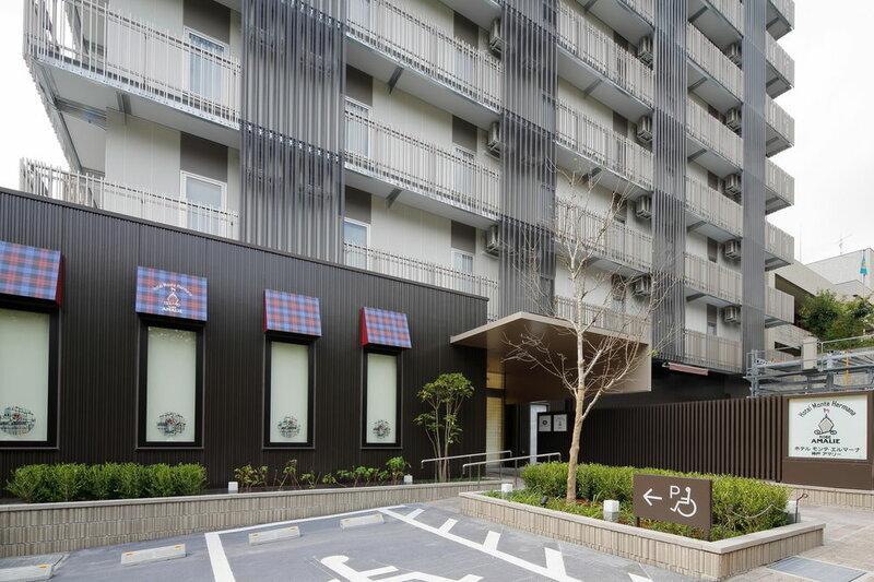 Hotel Monte Hermana Kobe Amalie