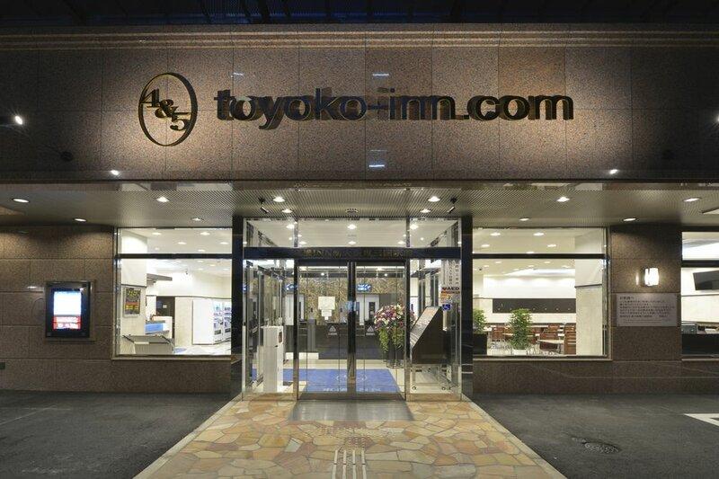 Toyoko Inn Shin-osaka Higashi-mikuni Ekimae