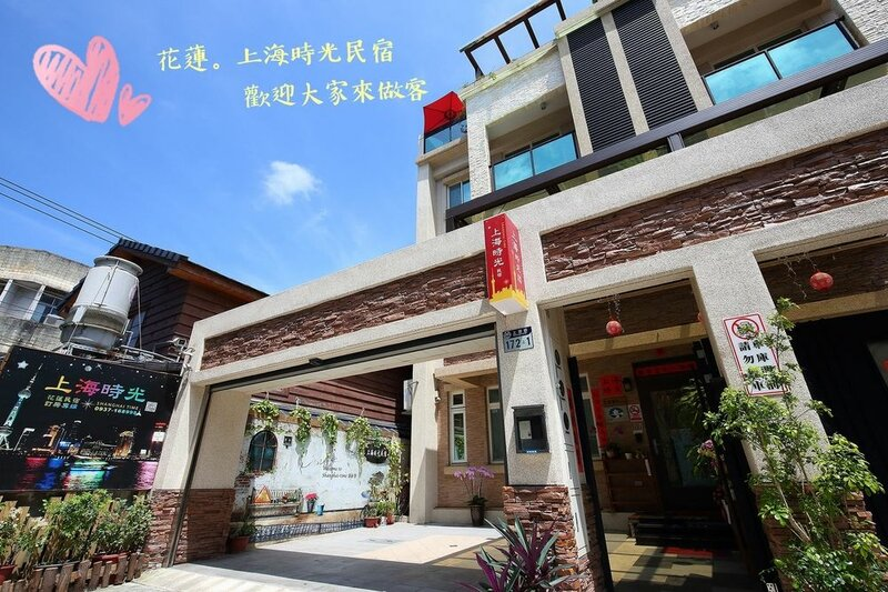 Shanghai Time Bed and Breakfast