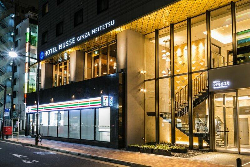Hotel Musse Ginza Meitetsu