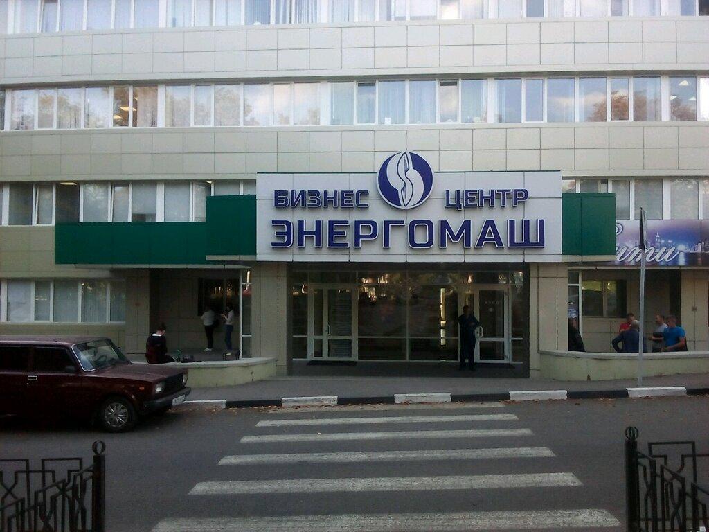 бизнес-центр — Бизнес-центр Энергомаш — Белгород, фото №3