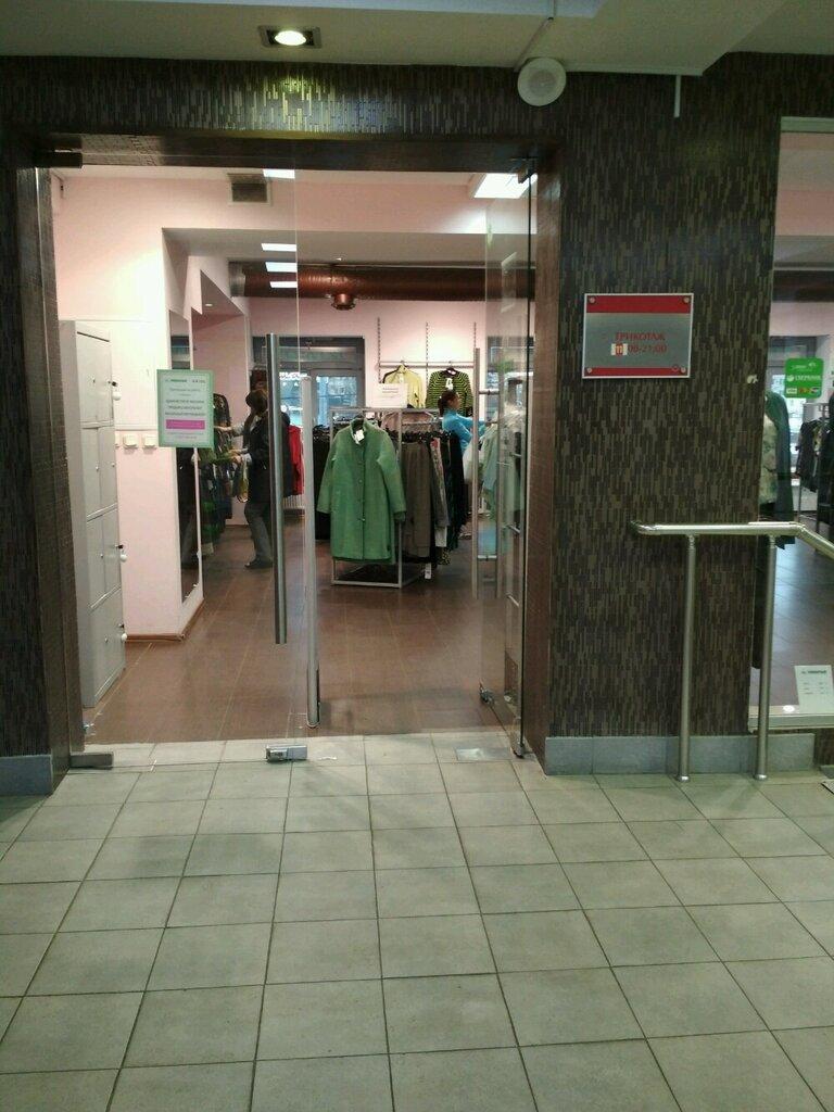 магазин одежды — ТриКотаЖ-Дисконт — Санкт-Петербург, фото №8