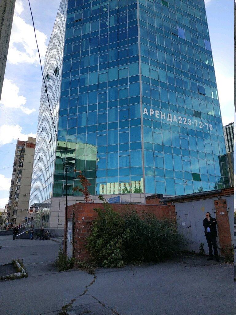 архитектурное бюро — ЕСК-Проект — Челябинск, фото №3