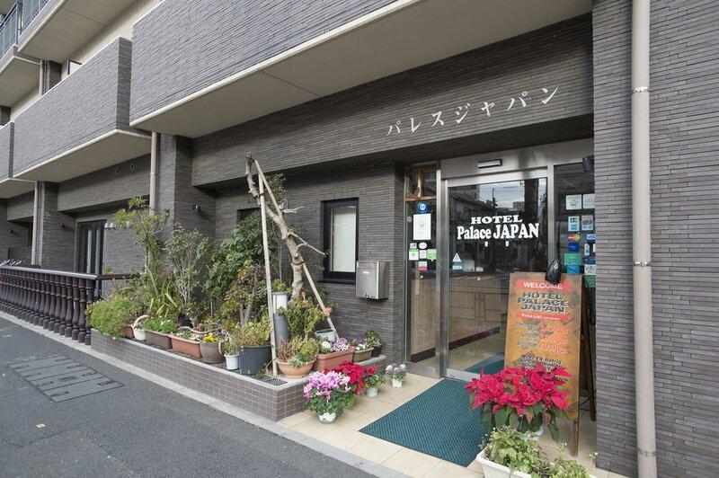 Palace Japan Hotel