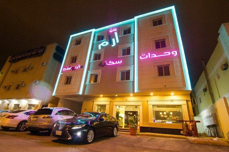 Aram House Apartments