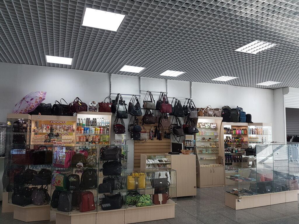 Авиаторов 21 Магазин