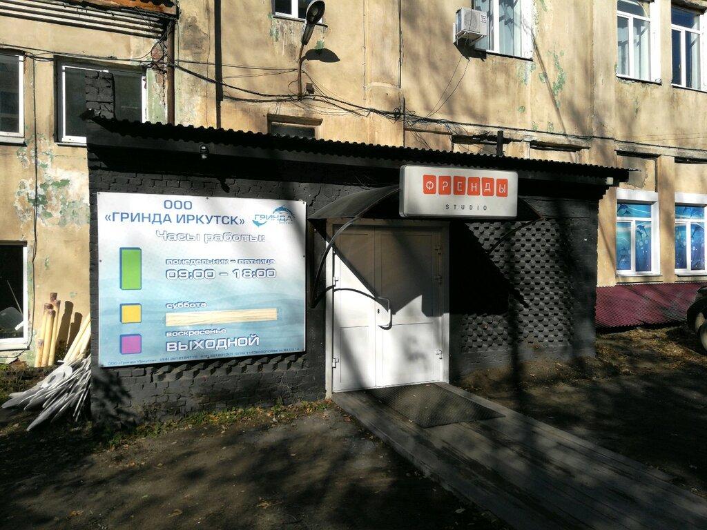 же, аренда студии для фотографий в иркутске думала, что лучшие