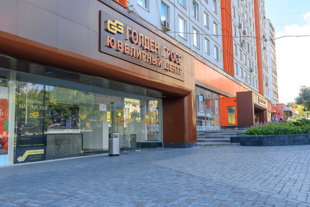 jewelry store — Golden Gross — Moscow, photo 2
