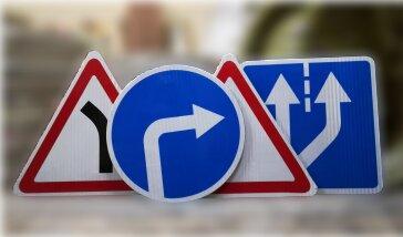 средства безопасности дорожного движения — Знак48 — Липецк, фото №2