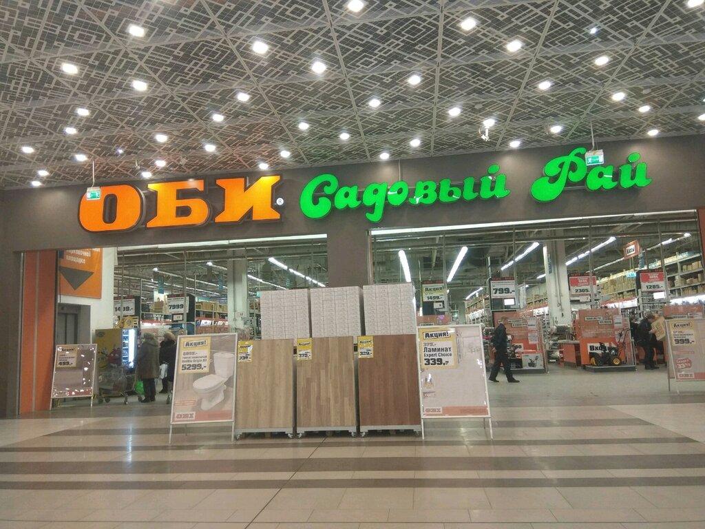 строительный гипермаркет — ОБИ — Екатеринбург, фото №1
