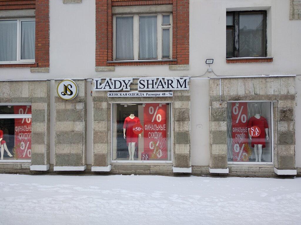 одежда больших размеров — Леди Шарм — Санкт-Петербург, фото №1