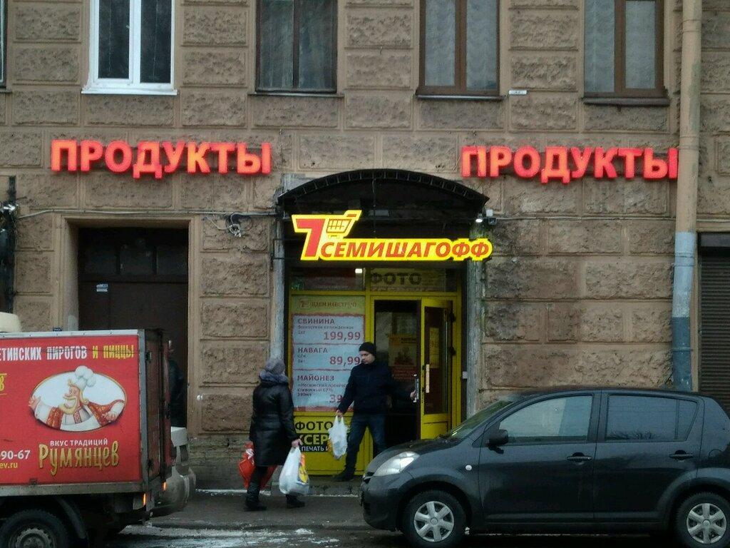фотоуслуги — Онтайп — Санкт-Петербург, фото №1