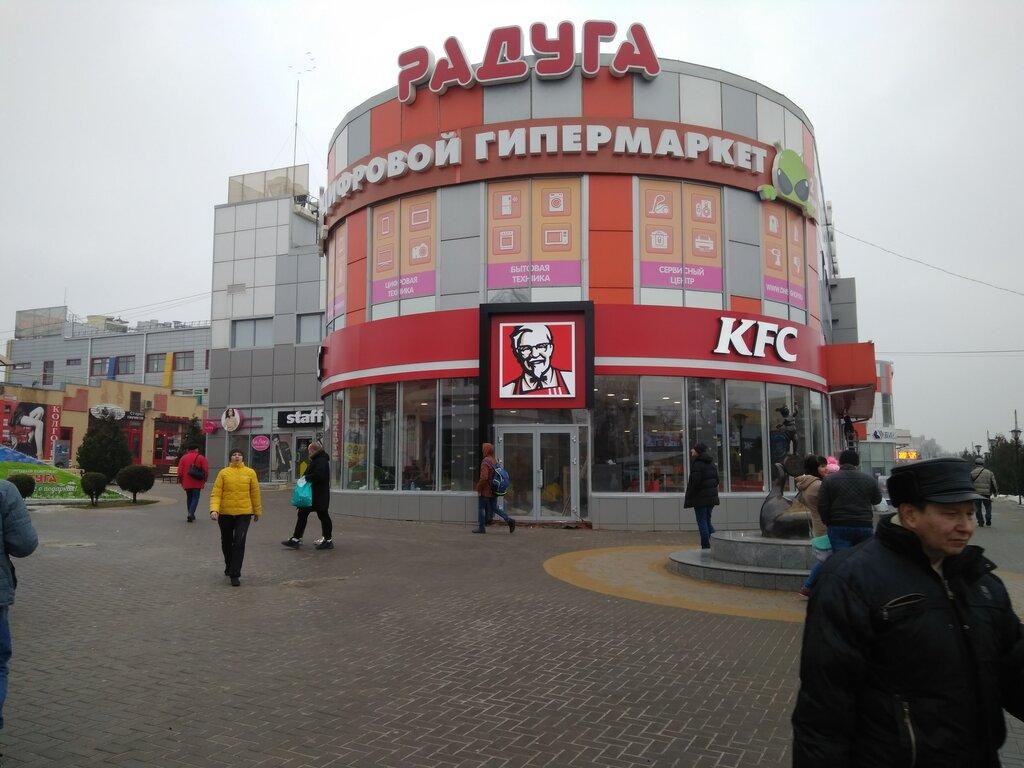 торговый центр — Радуга — Таганрог, фото №1