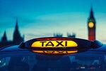 Такси Мини Уфа