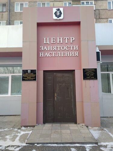 Амурск, хабаровский край - владивосток, приморский край.