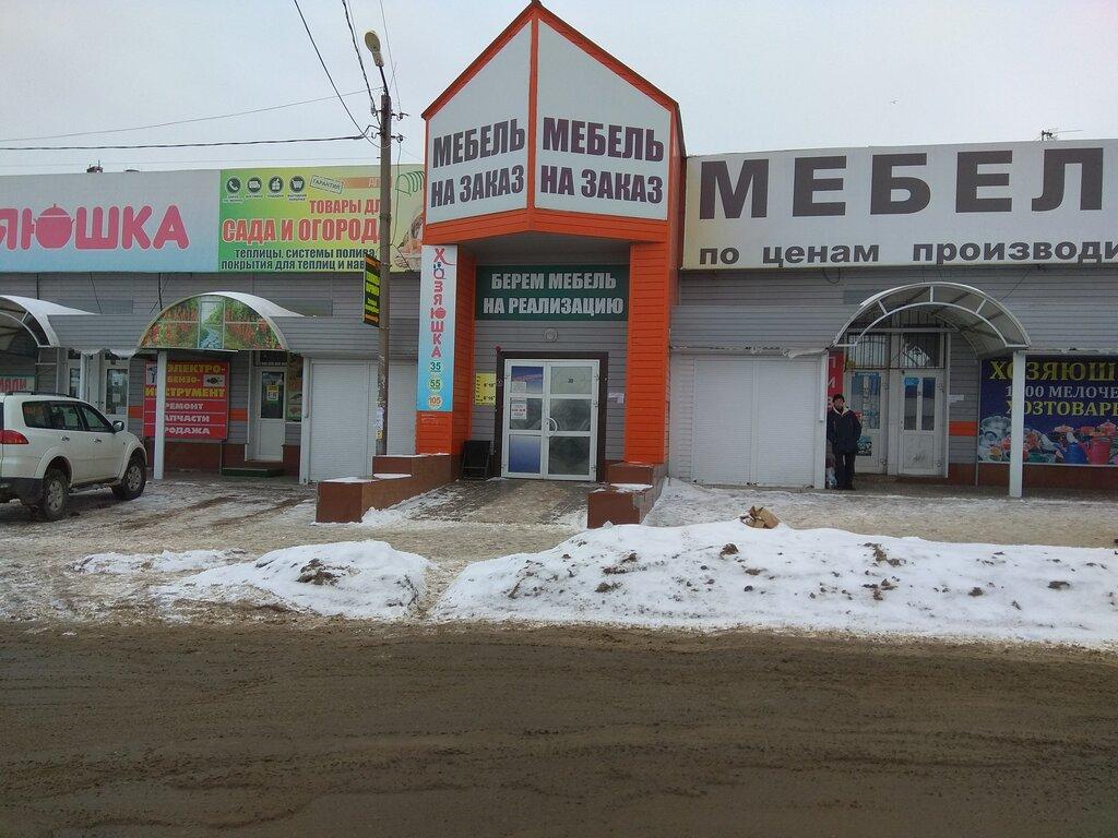 Мебель Липецк Магазин Рф