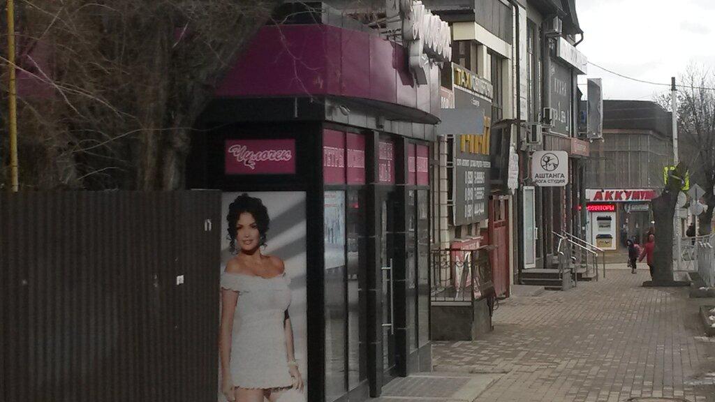 Магазин женского белья ессентуки нижнее женское белье в сургуте
