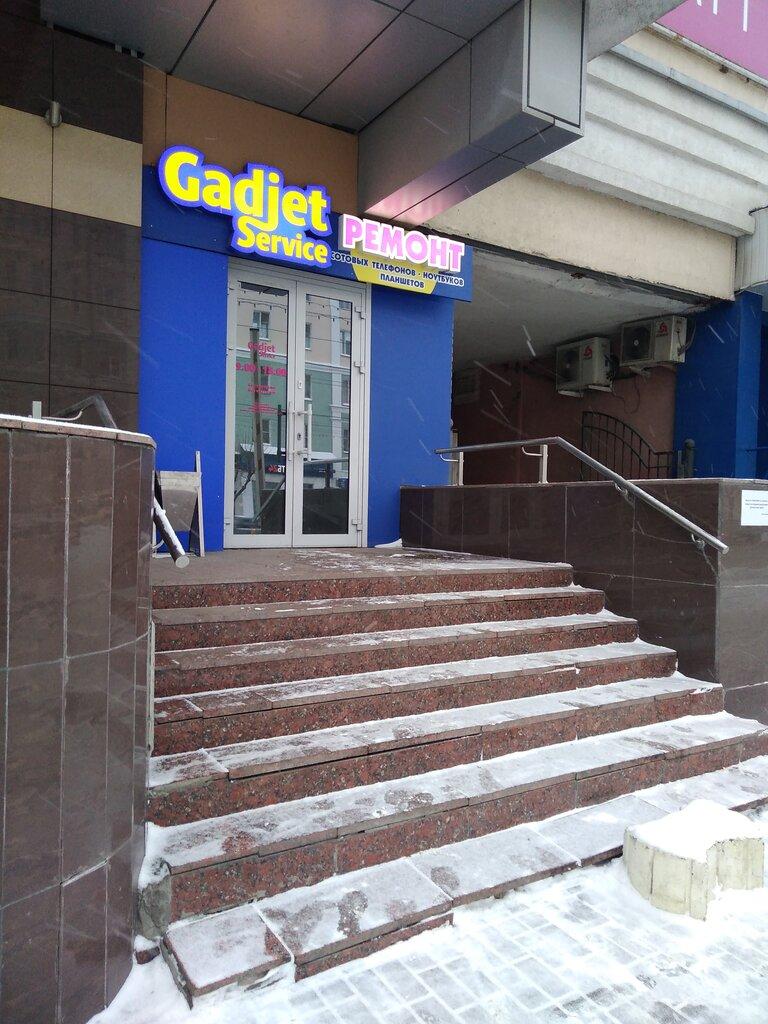 компьютерный ремонт и услуги — Gadjet Service — Пенза, фото №3