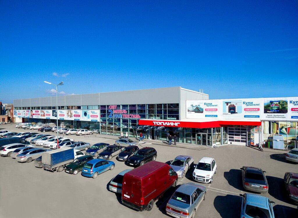 строительный магазин — Топлинг — Таганрог, фото №1