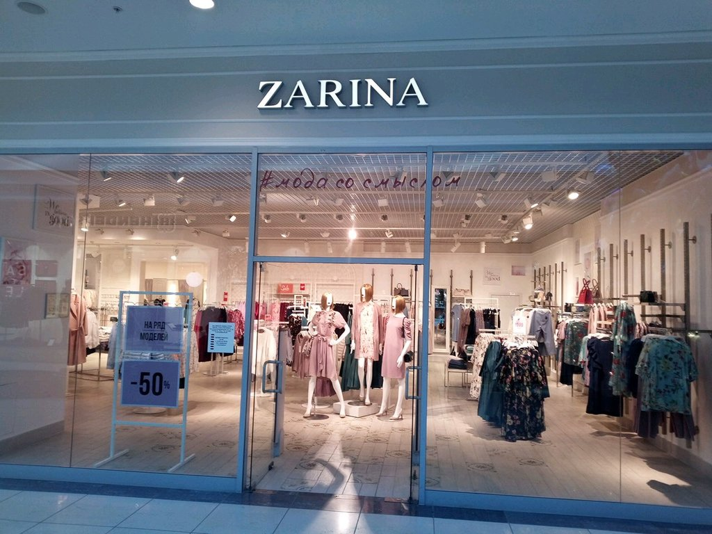 Зарина Магазин Женской Одежды Москва