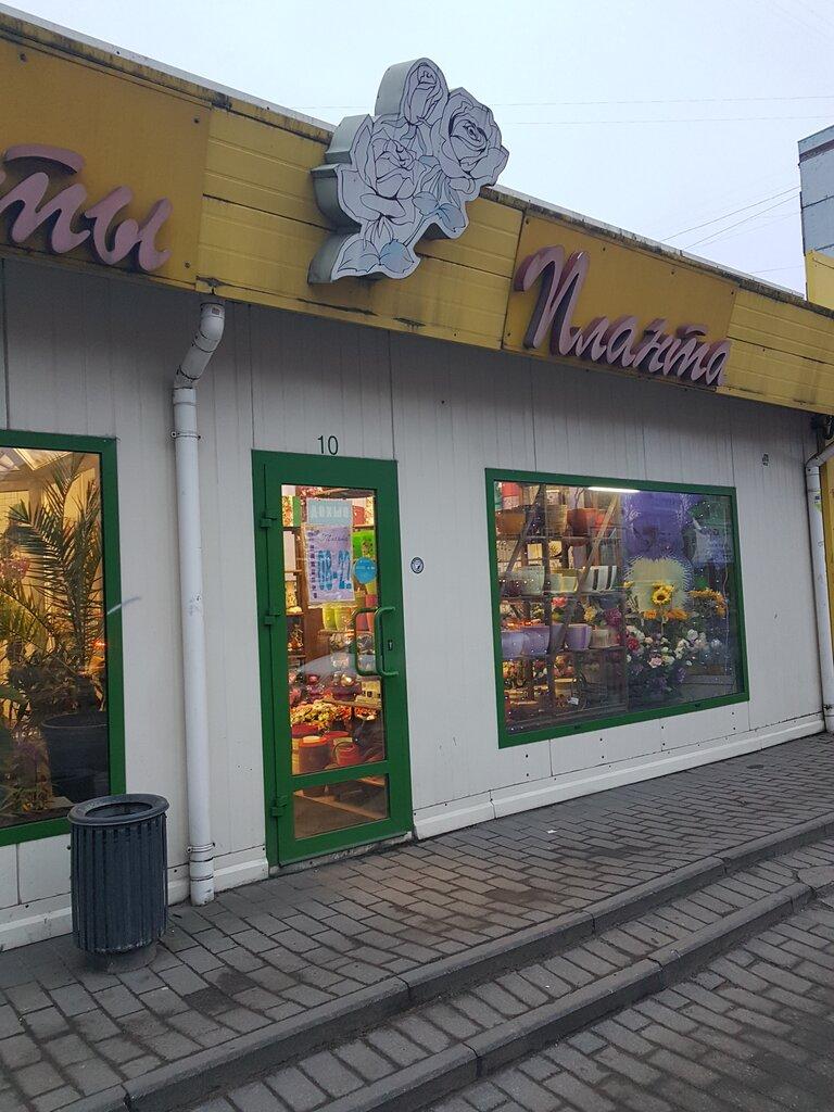 Планта-а магазин цветов