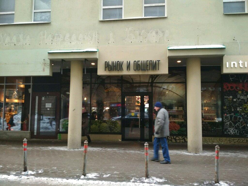 cafe — Рынок и общепит — Moscow, photo 2